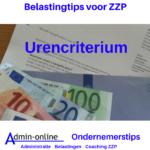urencriterium